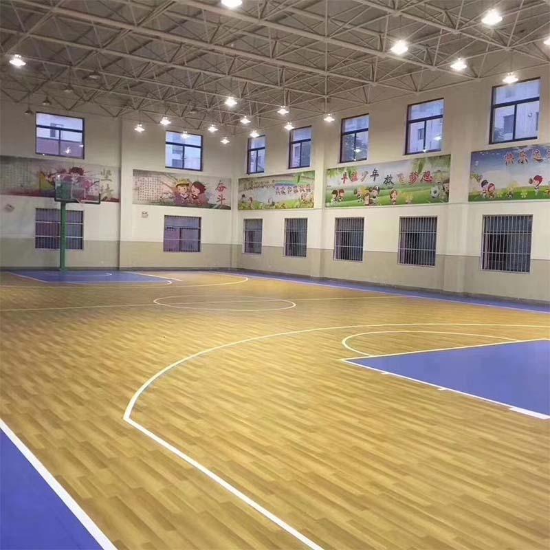 体育馆塑胶地板