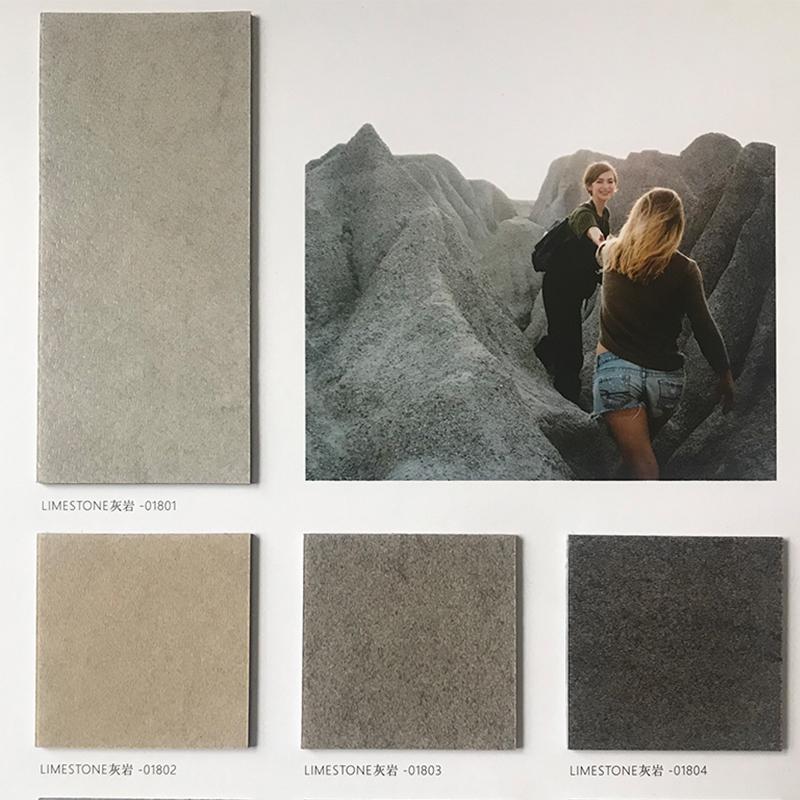 江苏灰岩系列