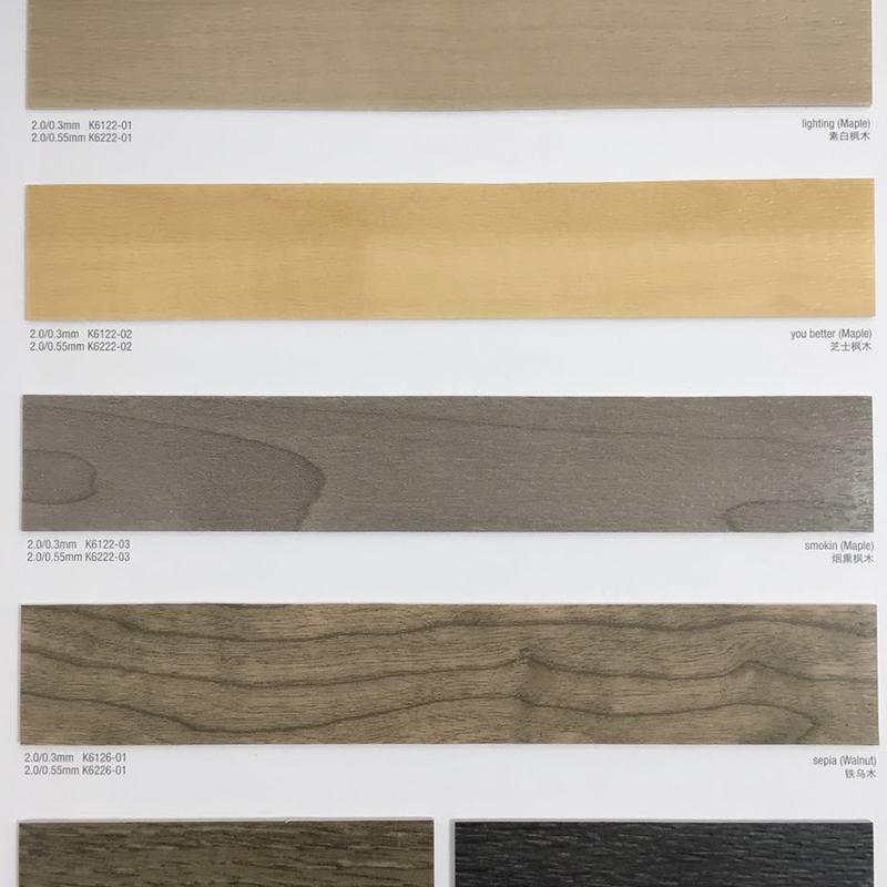 阿姆斯壮地胶板木纹系列