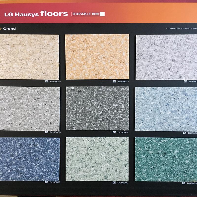 LG塑胶地板革悦宝(Durable)系列