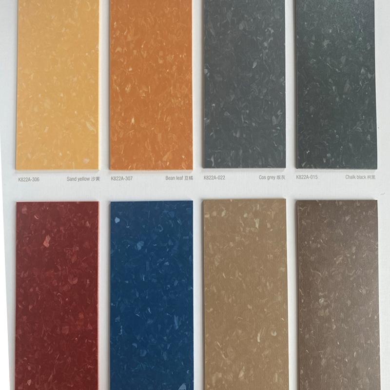 阿姆斯壮塑胶地板洁净龙系列