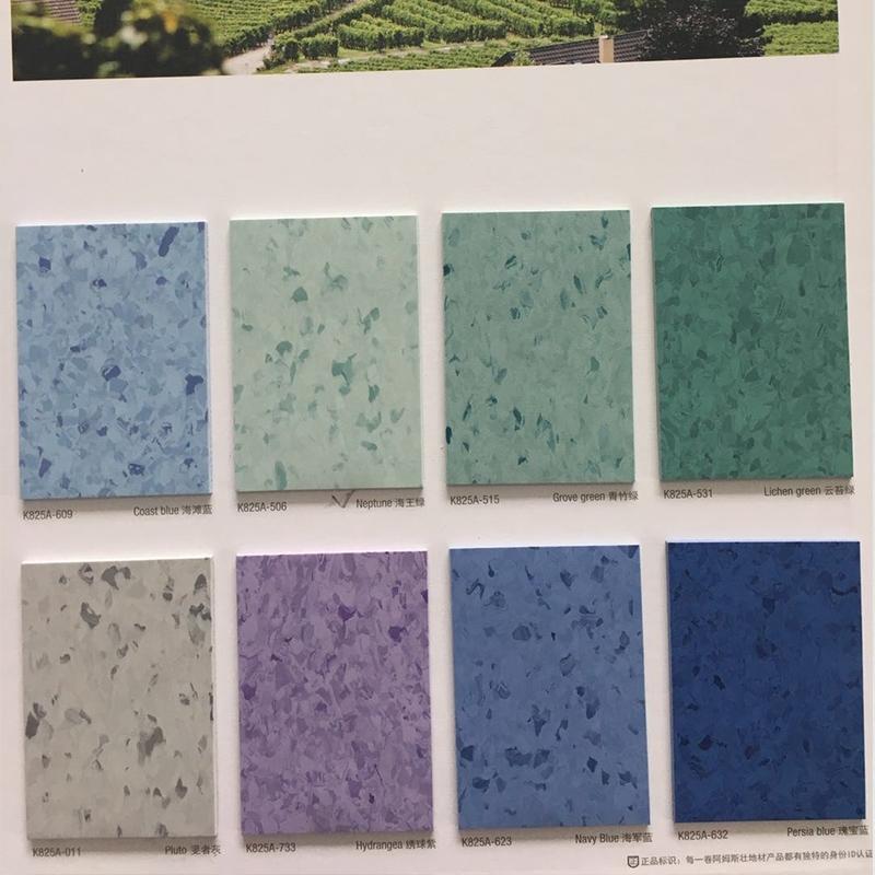 阿姆斯壮塑胶地板优洁龙系列